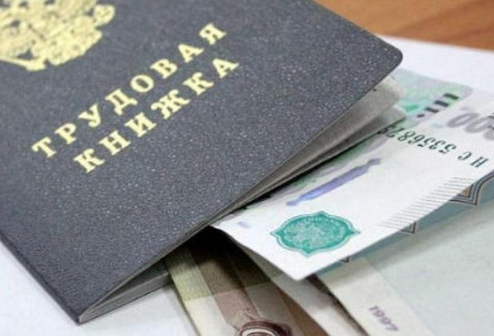В Тверской области две женщины вернут пособия по безработице обратно
