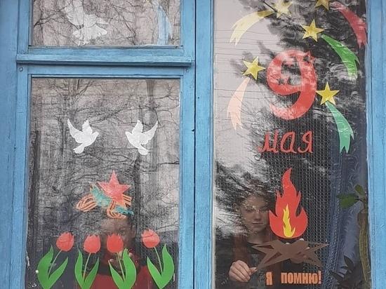 Оленинская СОШ приняла участие в акции «Окна Победы2021»