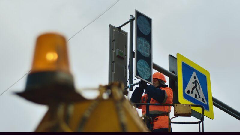 В Твери продолжают улучшать светофоры