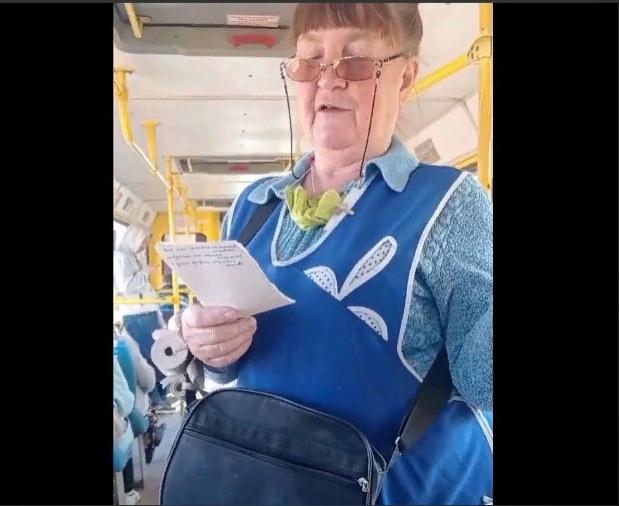 В Тверской области женщина-кондуктор читает смешные частушки
