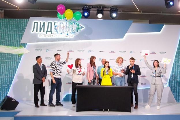 Сотрудник ЦУР Тверской области стал победителем Конкурса «Лидеры интернет-коммуникаций»