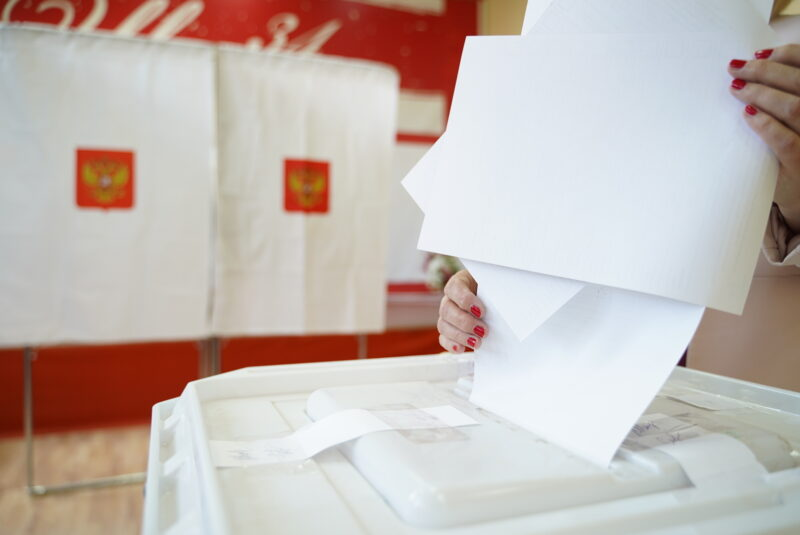 В Тверской области открылись участки предварительного голосования