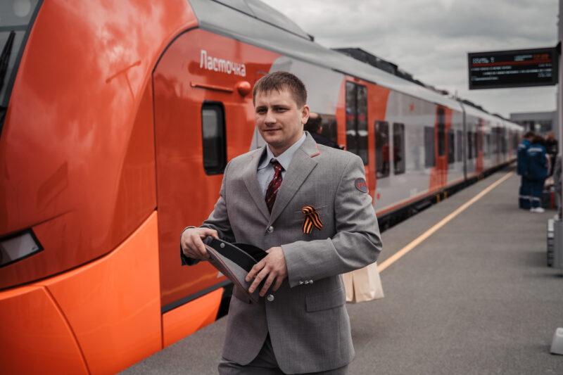 В Тверской области на новую станции «Ржевский мемориал» прибыла первая «Ласточку» из Москвы