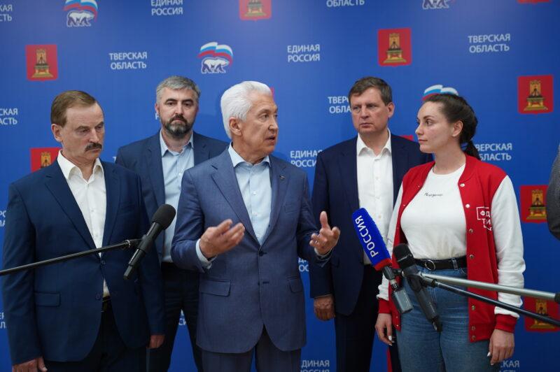 В предварительном голосовании «Единой России» в Тверской области поучаствовало около 100 тысяч человек