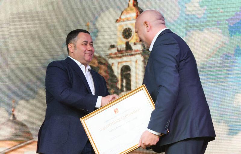 Жители Осташкова Тверской области получили поздравления с 650-летием города от губернатор Игоря Рудени