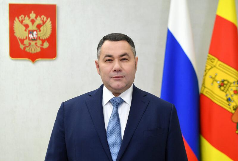 Губернатор Тверской области поздравил пограничников с профессиональным праздником