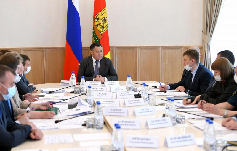 Игорь Руденя провел совещание с членами Правительства Тверской области