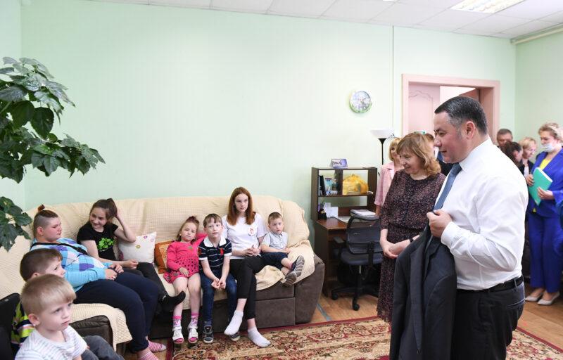 Игорь Руденя поручил разработать предложения по модернизации Калязинского детского дома