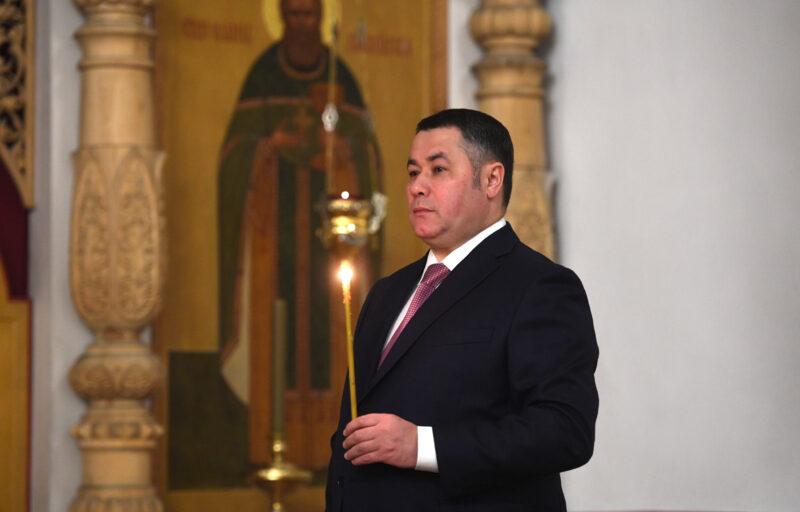 Игорь Руденя встретил праздник Пасхи вместе с прихожанами Воскресенского кафедрального собора Твери