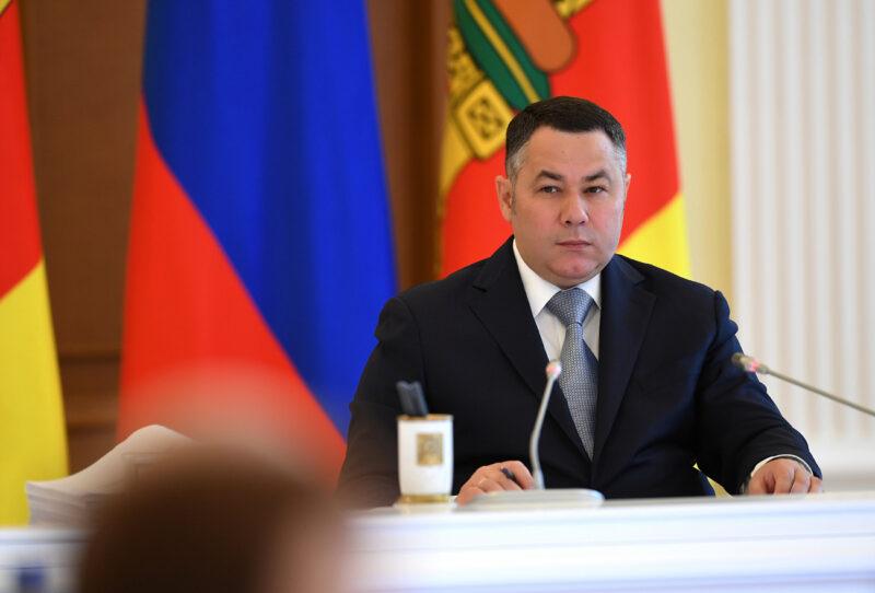 Отчет об исполнении регионального бюджета в 2020 году представили в Тверской области