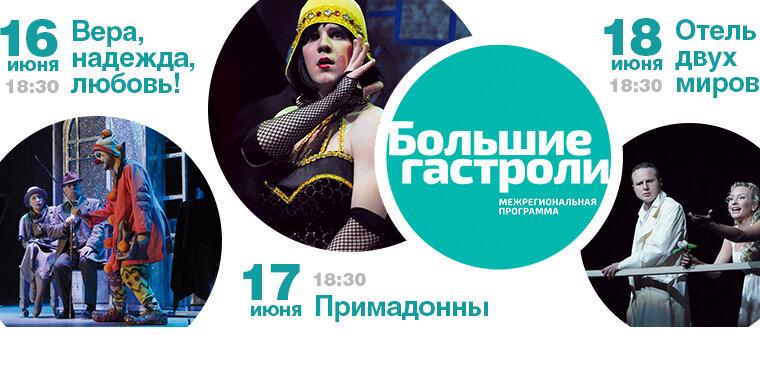 Новый экспериментальный театр из Волгограда приедет с гастролями в Тверь