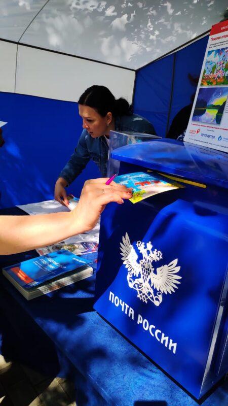 Тверские почтовики приняли участие в благотворительном фестивале «Площадь Добра»