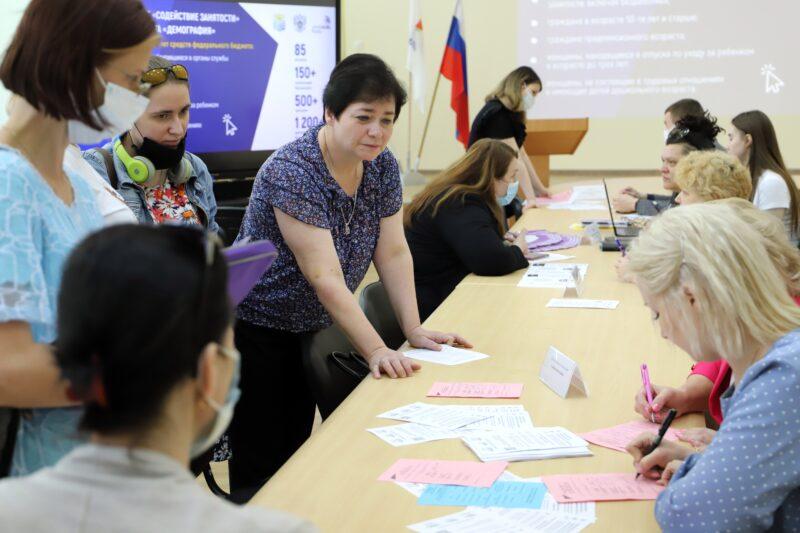 В Тверской области начала свою работу ярмарка вакансий