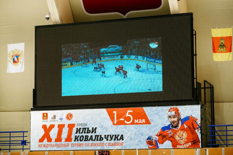 Хоккеист и Кубок: Илья Ковальчук побывал на турнире в Тверском СК «Юбилейный»