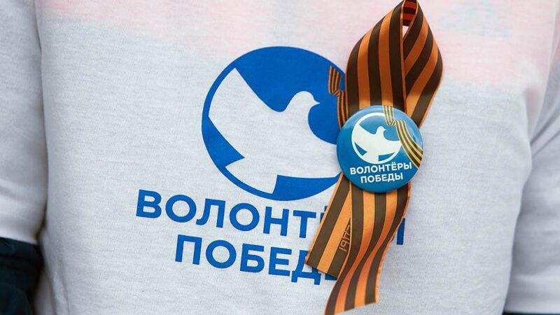 Волонтеры Победы раздадут 20 тысяч георгиевских ленточек жителям Тверской области