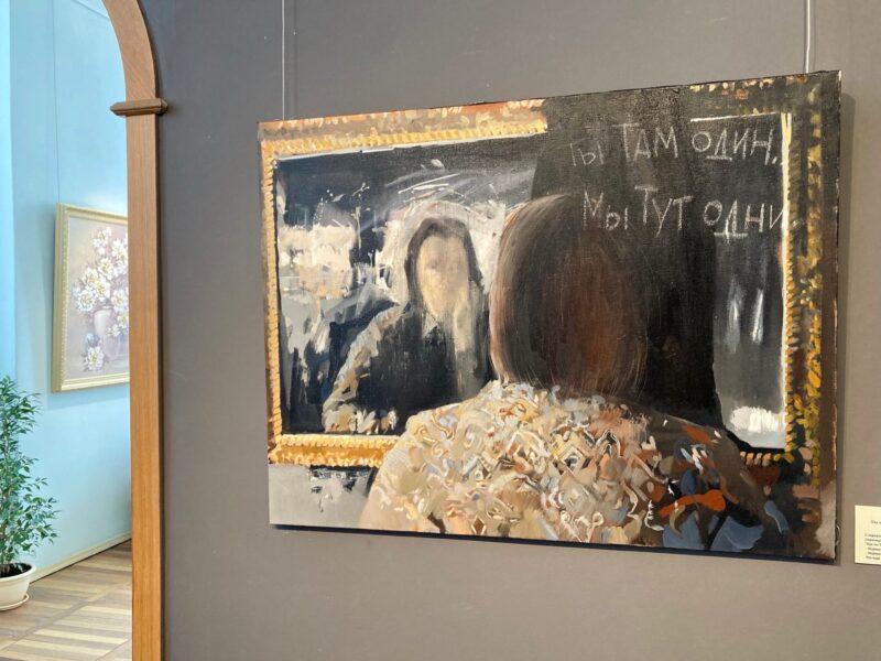 """В Тверском музейно-выставочном центре открылась выставка """"Быть с тобой"""""""