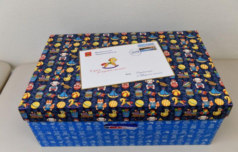 В Тверской области подарки для новорожденных получили порядка 15 тысяч семей