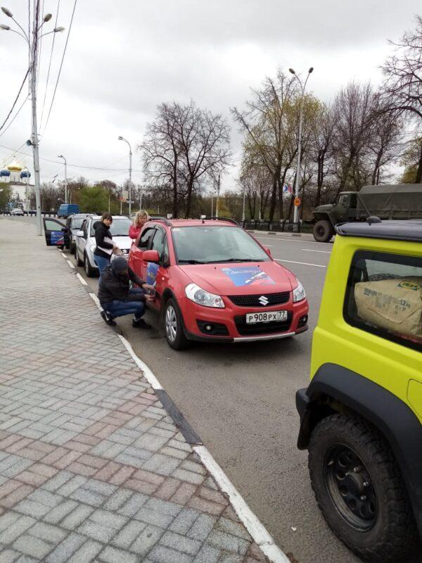 В Твери стартовала акция «Флаги Победы»