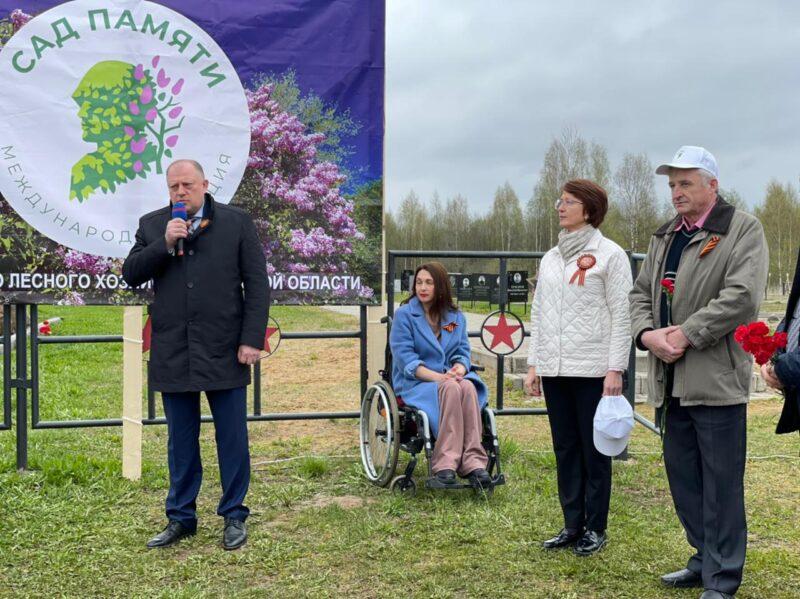 На одном из крупнейших в Центральной России воинском захоронении в Зубцовском районе Тверской области высадили деревья в проведении акции «Сад памяти»