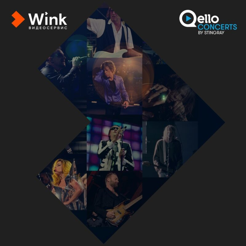 Wink представит лучшие концерты от Qello Concerts by Stingray