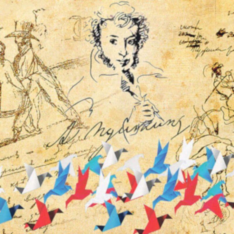 В Тверском музейно-выставочном центре создадут «Символ поэзии и письменности»