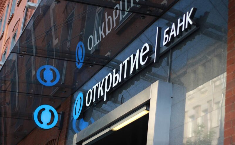 Банк «Открытие»: в финальной церемонии национальной премии «Бизнес-Успех» приняла участие Надия Черкасова
