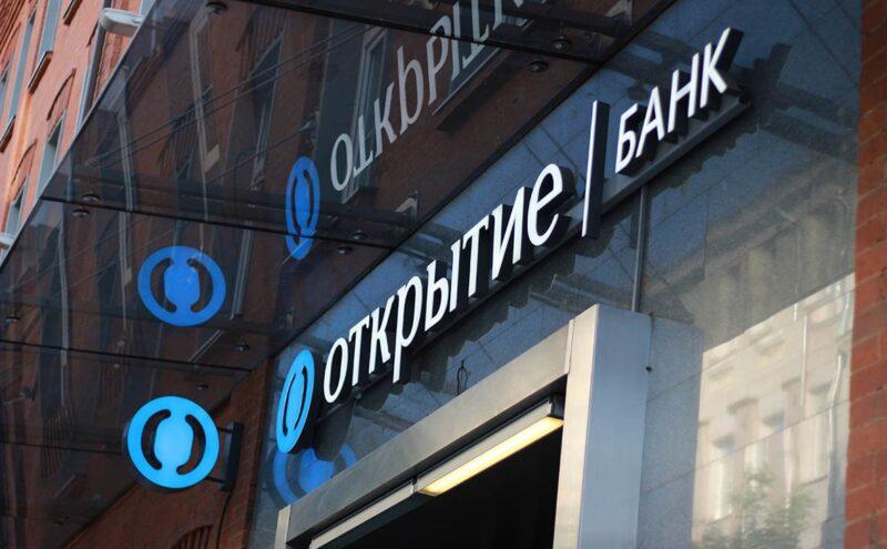 Факторинговый портфель «Открытие Факторинг» превысил 26 млрд рублей