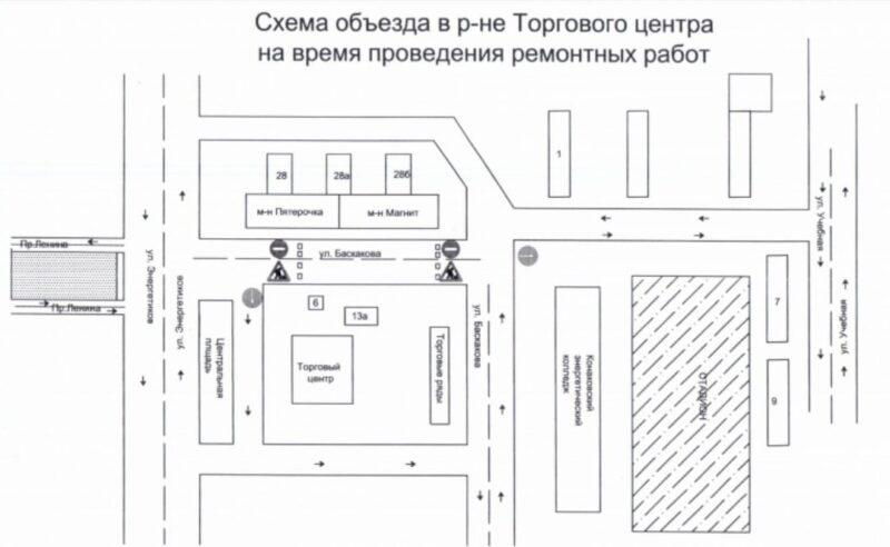 На улице Энергетиков в городе Конаково временно ограничено движение транспорта