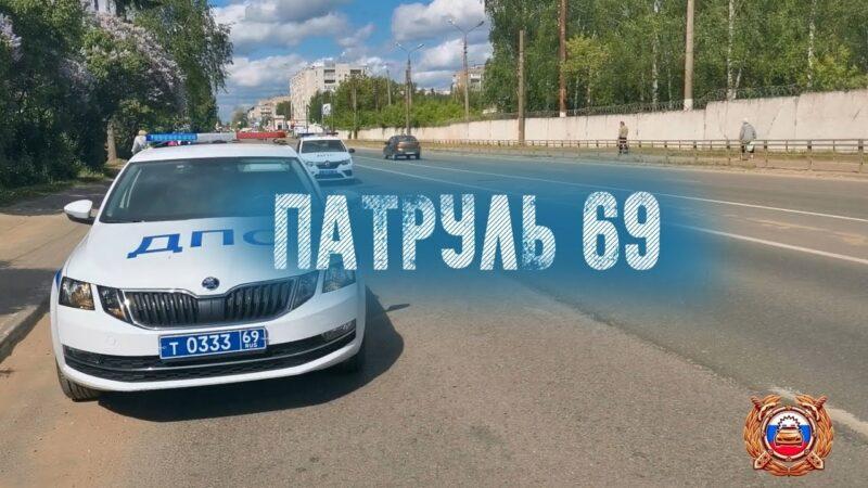 """""""Патруль 69"""": задержание водителя без прав и протокол на оператора техосмотра"""