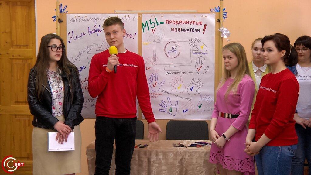 В Тверской области прошел молодежный форум
