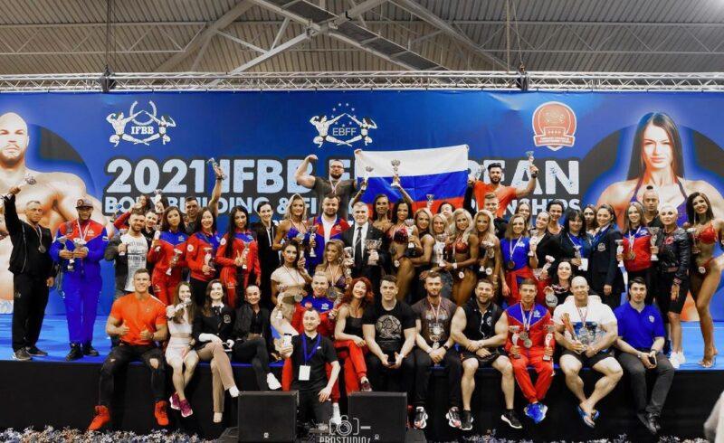 Женщина из Конаково стала вице-чемпионкой Европы по бодибилдингу