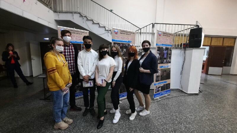 В Тверской области состоялся форум для молодежи-избирателей