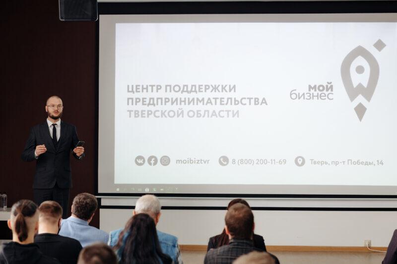 В Тверской области стартует Неделя предпринимательства