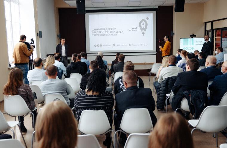 """Предприниматели и маркетологи Тверской области могут принять участие в конференции """"Бизнес 24"""""""