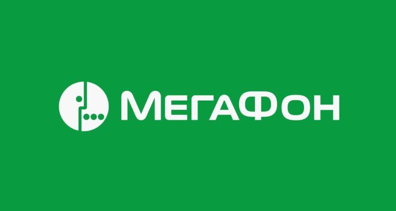 Мегафон и правительство Калининградской будут сотрудничать в сфере общественной безопасности