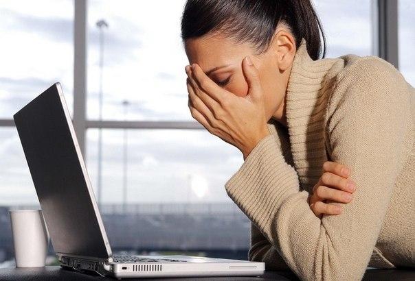 Житель Удомли заплатит штраф за оскорбление девушки в интернете
