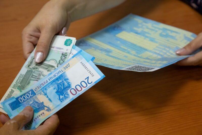 Житель Тверской области ответит за поддельный больничный лист