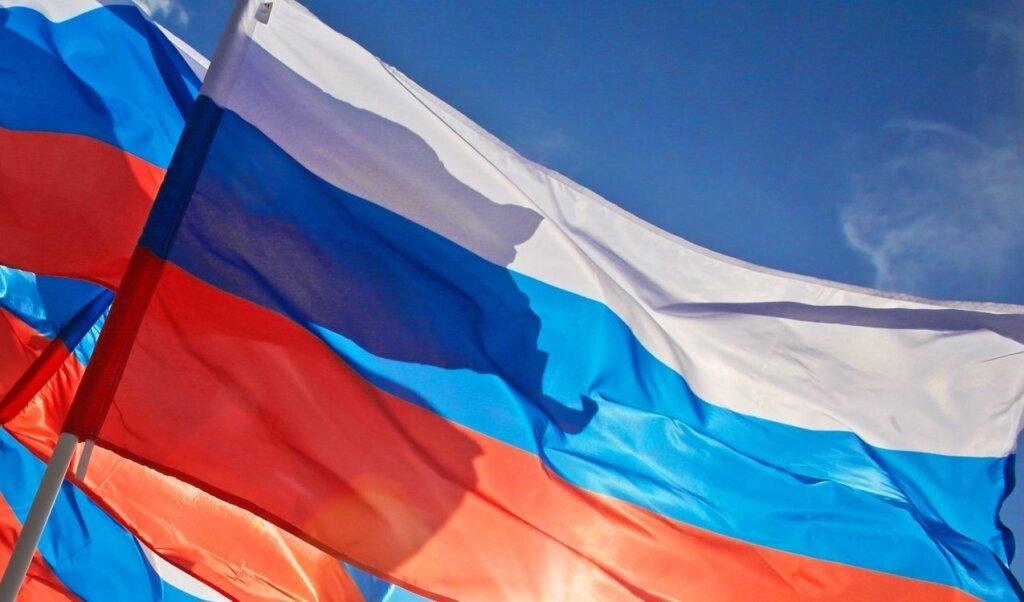 Жителей Тверской области приглашают к участию в творческом конкурсе, посвящённом Дню России