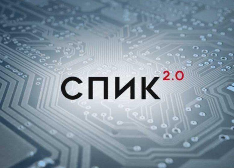 Предприятие Тверской области в числе первых получило право на инвестиционный контракт на условия СПИК 2.0