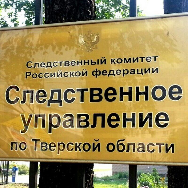 В Конаковском районе пропала 11-летняя девочка