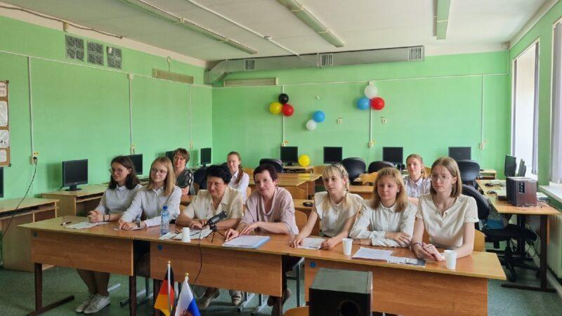 Ржевские школы перебросили мост дружбы в Германию
