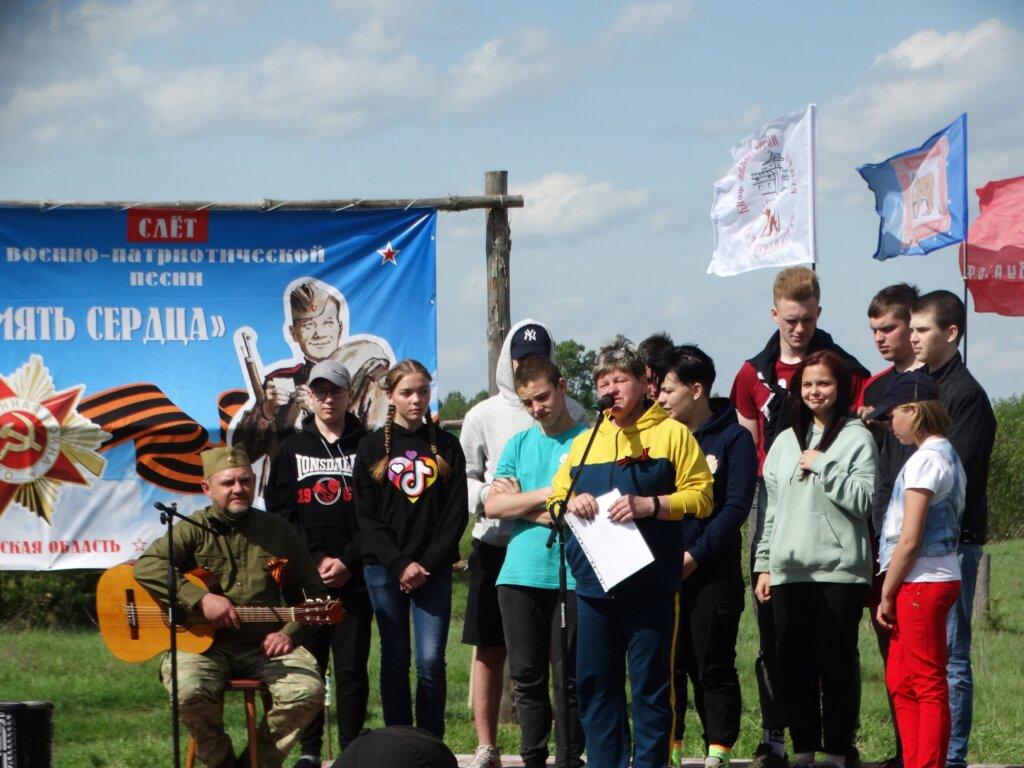 В Верхневолжье прошёл слёт военно-патриотической песни «Память сердца»