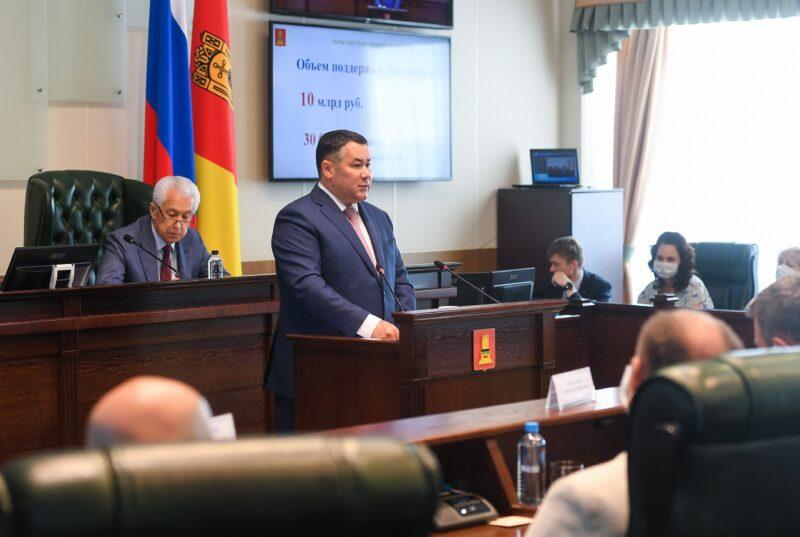 Губернатор Игорь Руденя на заседании Законодательного собрания Тверской озвучил итоги работы за 2020 год