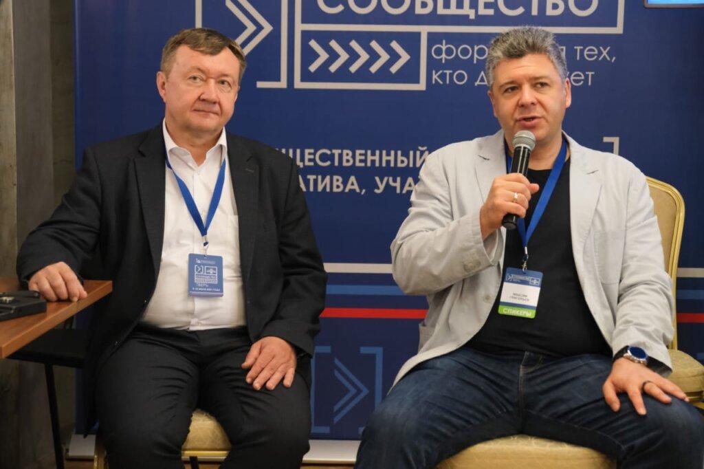 На форуме «Сообщество» в Твери рассмотрели практические аспекты общественного наблюдения за выборами