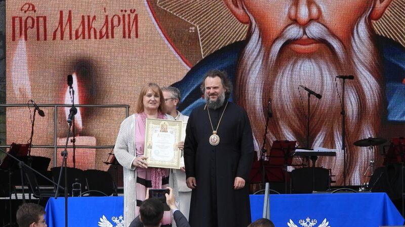 В Калязине благодарственными грамотами наградили лучших ученых и педагогов