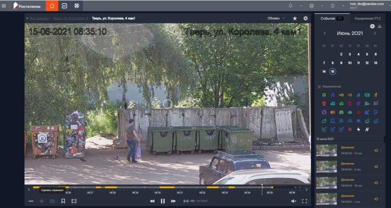 Ростелеком запустил в Твери систему мониторинга вывоза мусора
