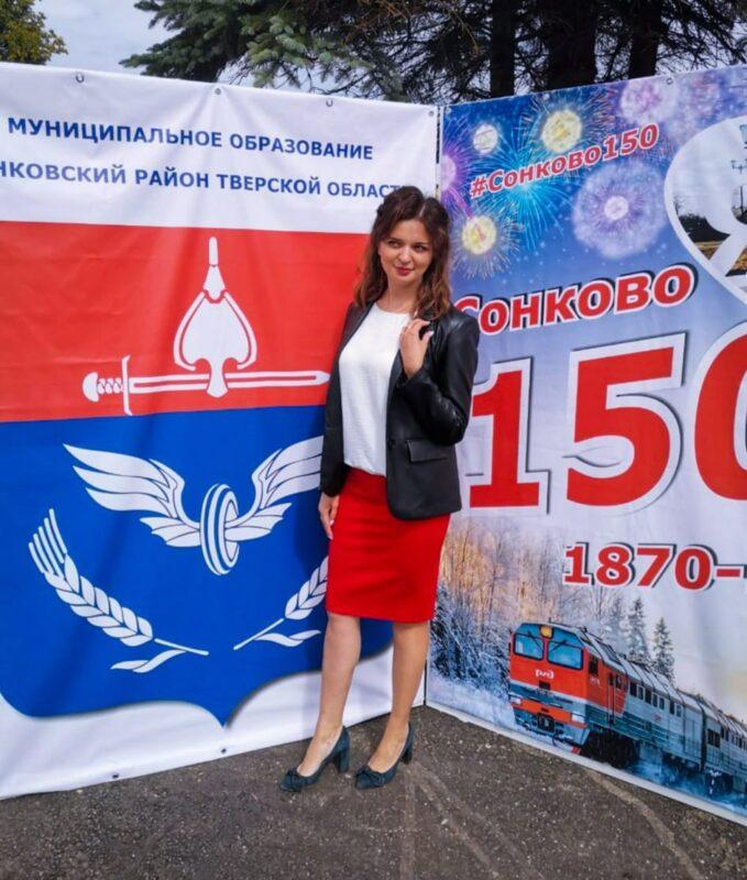 Елена Фурсова: Положительные моменты, о которых говорил в отчёте Игорь Руденя, мы видим и в нашем Сонковском районе