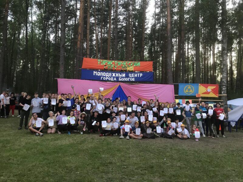 В Бологое состоялся молодёжный туристический слёт