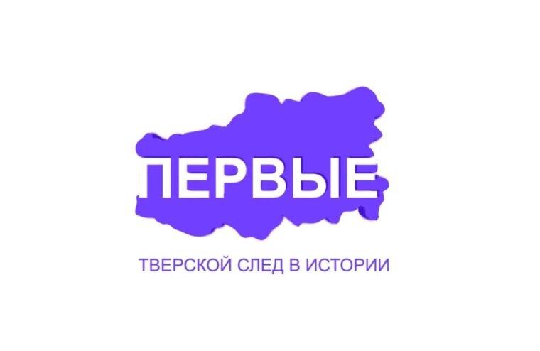 """Проект """"Первые"""": Катюша и сорокопятка - оружие Победы"""
