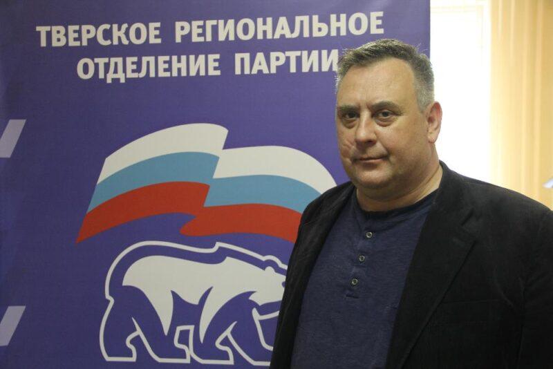 Артур Сычев: Конференция «Единой России» дала старт новому этапу большой избирательной кампании
